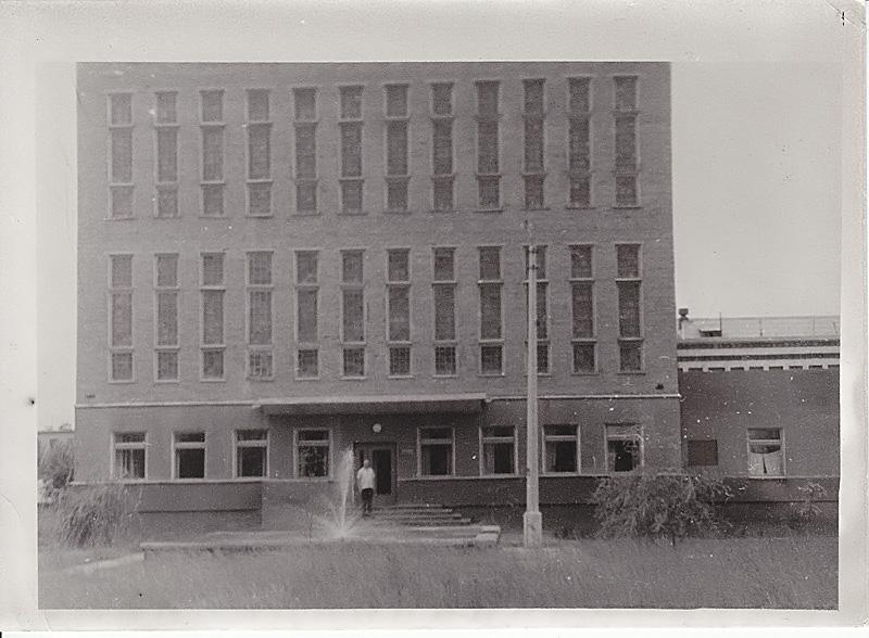 Партийный архив Белгородской области