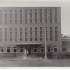 Партийный архив Белгородской области (1972)
