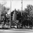 Белгород готовится к встрече Олимпийского огня, 1980 г. ГАНИБО. Ф.2080.Оп.7. Д.93.Е-1