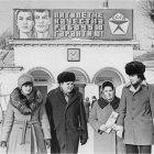 Белгородский завод Энергомаш, 1978 г. ГАНИБО.Ф.2080.Оп.8.Д.2.Е-2