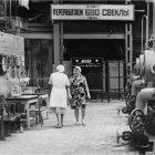 Дмитротарановский сахарный завод, 1982 г. ГАНИБО.Ф.2080.Оп.8.Д.30.Е-2